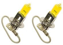 H3-Yellow--24-volt-70W